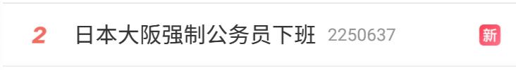 台湾华映公司破产,它们到底经历了什么?