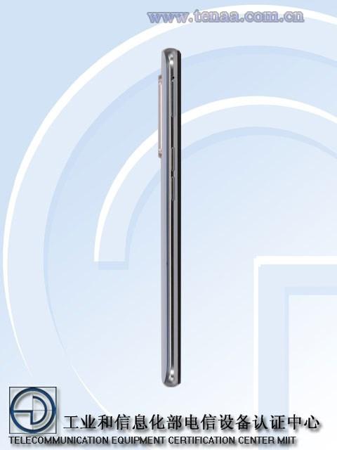 realme XT Pro通过工信部认证 搭载后置四摄或采用屏下指纹