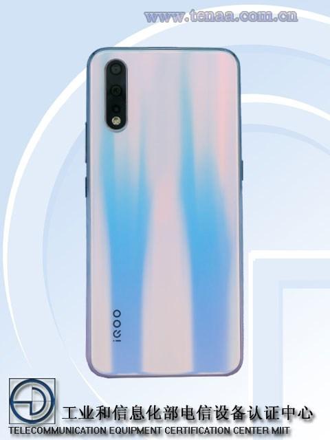 iQOO Neo 855版入网工信部 搭载后置三摄+4420mAh电池