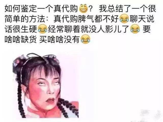 """女子冒充留学白富美做代购 演技十足晒""""上课照"""""""