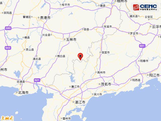 �V西玉林市北流市�l生5.2�地震