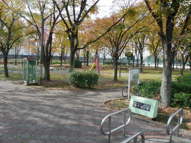 资料图:事发的东京足立区尾竹桥公园(朝日新闻)