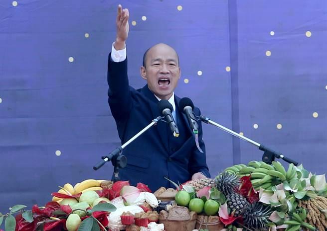 韩国瑜就职演说 台媒 图