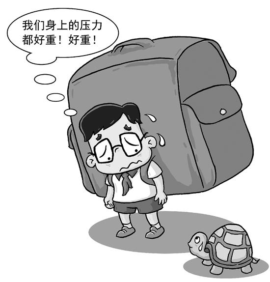 东方国开泰富华润元大中信建投中邮基金公告错误最多