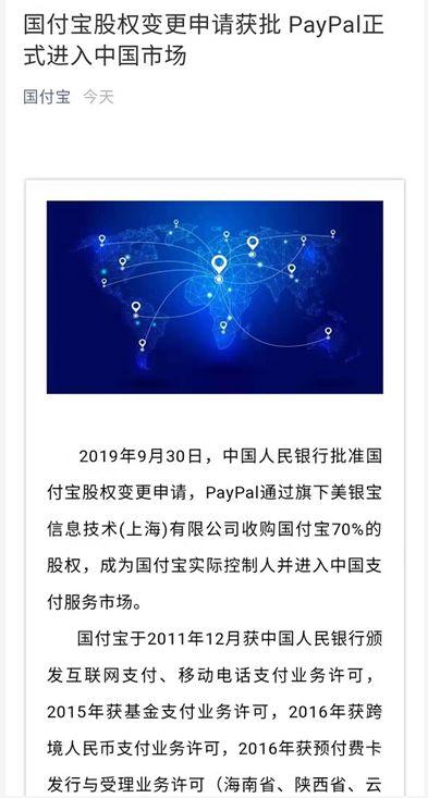 新东方CTO徐建已于近期离职 新东方方面不作回应