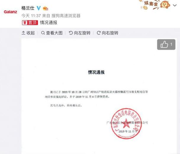 郭广昌:健康扶贫项目计划到明年覆盖百个贫困县