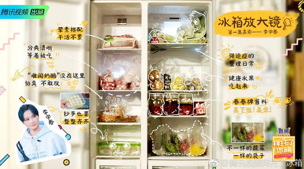 """""""非洲酋長""""李宇春,是連豆瓣醬都要分類的隱藏旅行博主?"""
