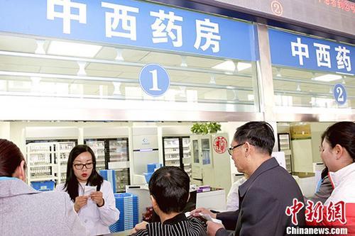 图为民众在西宁市第一人民医院排队取药。 中新社记者 张添福 摄