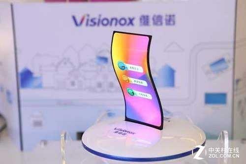 国内企业正在积极研发OLED屏幕