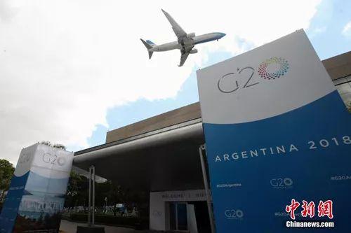 二十国集团(G20)领导人第十三次峰会国际媒体中心(IMC)启用。(图据中新网)