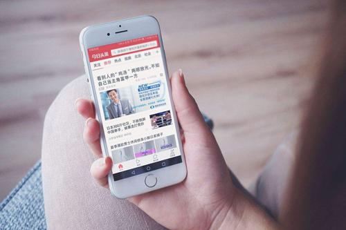 """百度头条""""合并""""乌龙背后 信息流广告成争夺焦点-CNMOAD 中文移动营销资讯"""
