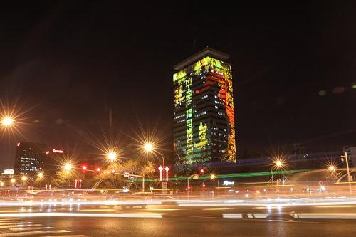 2019年1月31日,北京,中央广播电视总台灯光秀。(来源:视觉中国)