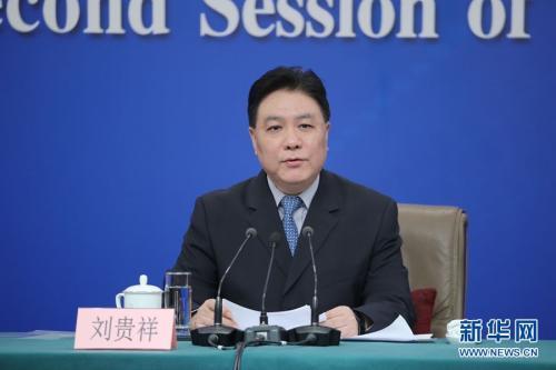 刘贵祥:《强制执行法》已被列入立法计划
