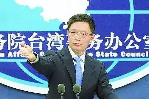 国台办发言人安峰山于3月12日作出回应
