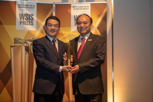 中国联通荣获2019年WSIS最高奖