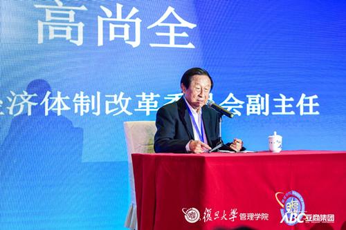 前IMF总裁:我们一次次证明与中国的紧密伙伴关系