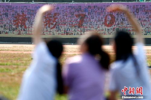 西安一大学千名新生手机灯光拼出中国 为祖国庆生