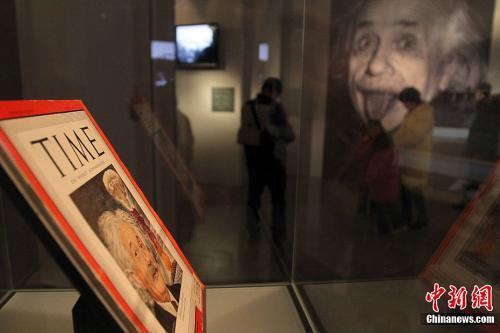 资料图:爱因斯坦展览。 中新社发 张畅 摄