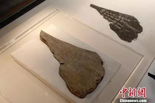 资料图:北京国家典籍博物馆展出馆藏的甲骨文珍品四方风。中新社记者 苏丹 摄