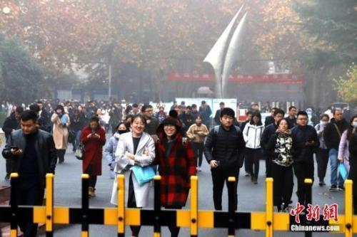 资料图:2018年12月2日,考生参加完上午的国考考试走出考场。 中新社记者 王中举 摄