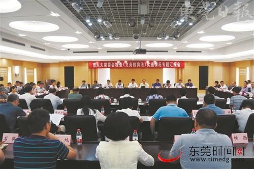 http://www.bvwet.club/shehuiwanxiang/297397.html
