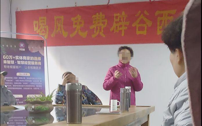 11月21日,喝风辟谷公司的线下见面会,辟谷学员分享自己的经历。 新京报记者 海阳 摄