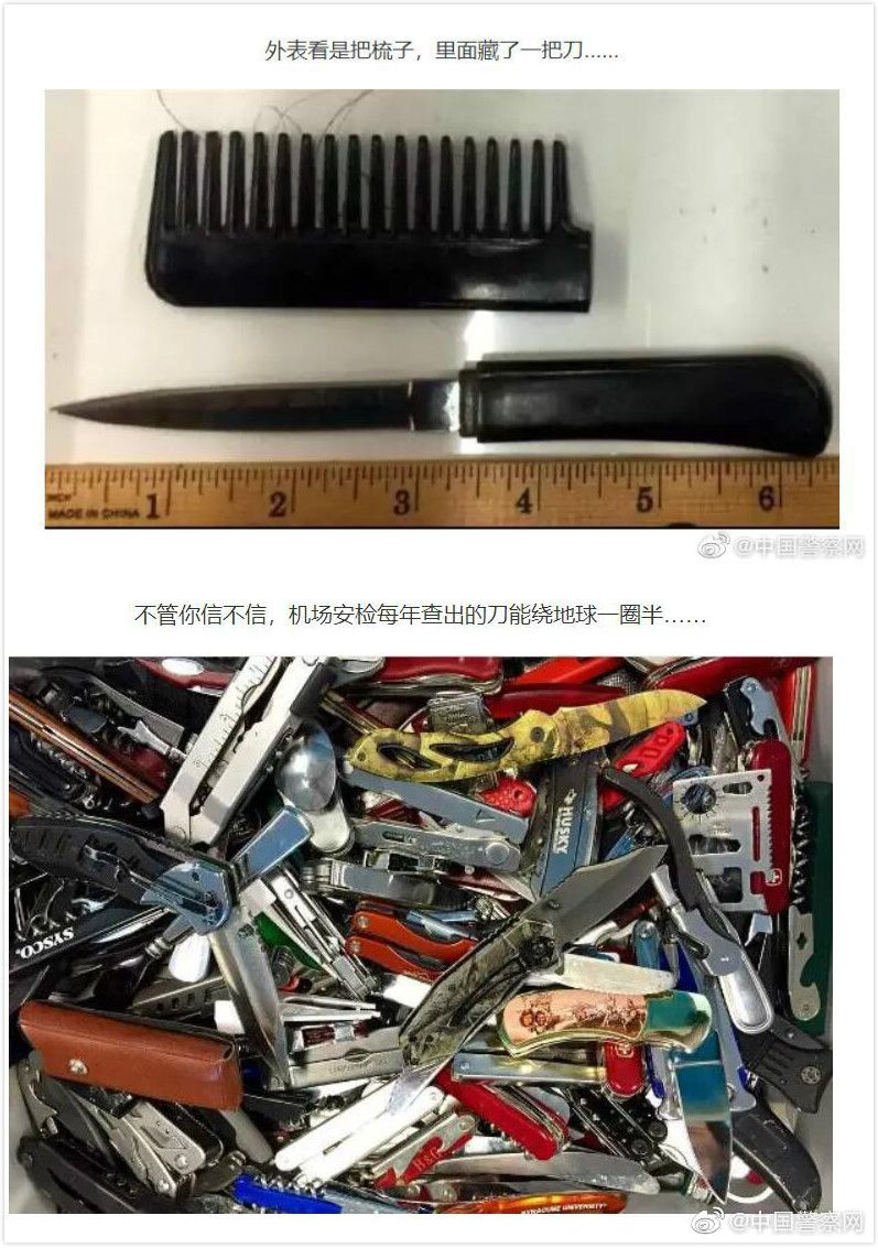 图片来源:@中国警察网官微。