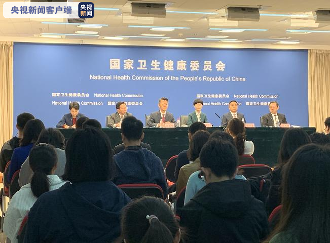 """""""中国流感疫苗总体供应量充足 计划供应约2800万剂次"""