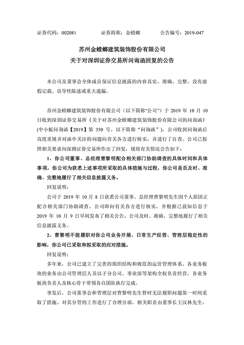 标普:金鹰商贸升至正面评级 料负债低且现金流稳定