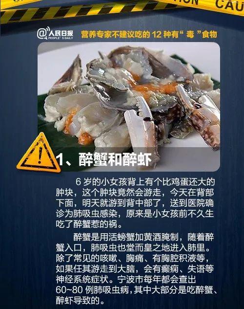 注意!秋冬变味米粉莫吃 致命细菌酷爱在米线、粉条中繁殖