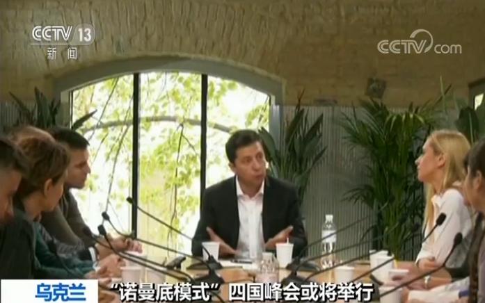 视频|大陆首家Costco开业 大妈疯抢猪肉险动粗