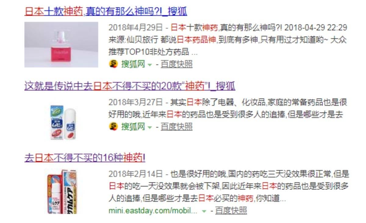 视频|习近平宣布北京大兴国际机场正式投运