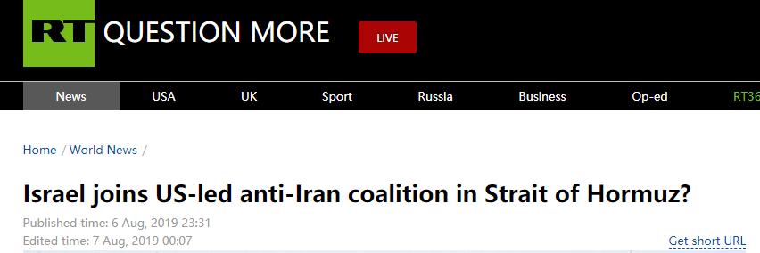 """以色列:将自愿为""""反伊朗联盟""""提供情报及援助"""
