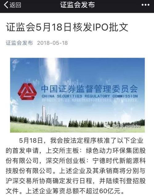 又见新股缩水六成发行 IPO发审现五大新信号