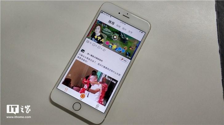 """腾讯又推出一款短视频App:名为""""哈皮"""",定位类似皮皮虾"""