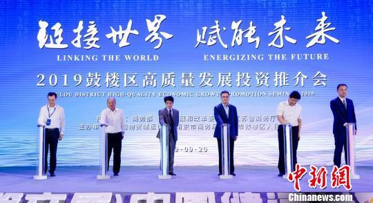 李晨名誉权纠纷案胜诉 被告将持续登致歉声明30天