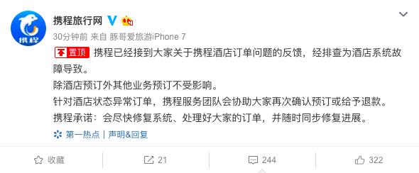 中国养老特点:老人未老现象普遍 消费层级化明显