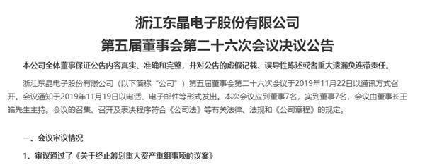 """""""80后""""干部刘凯跻身副厅级曾任北大学生会主席"""