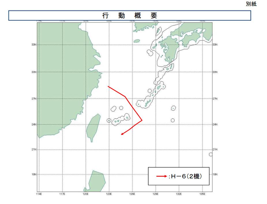 """图为日方制作的中国""""轰-6""""轰炸机飞行线路示意图"""