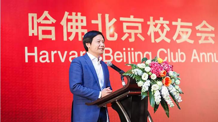 2日,雷军在哈佛北京校友会上演讲 图源:艾问iAsk