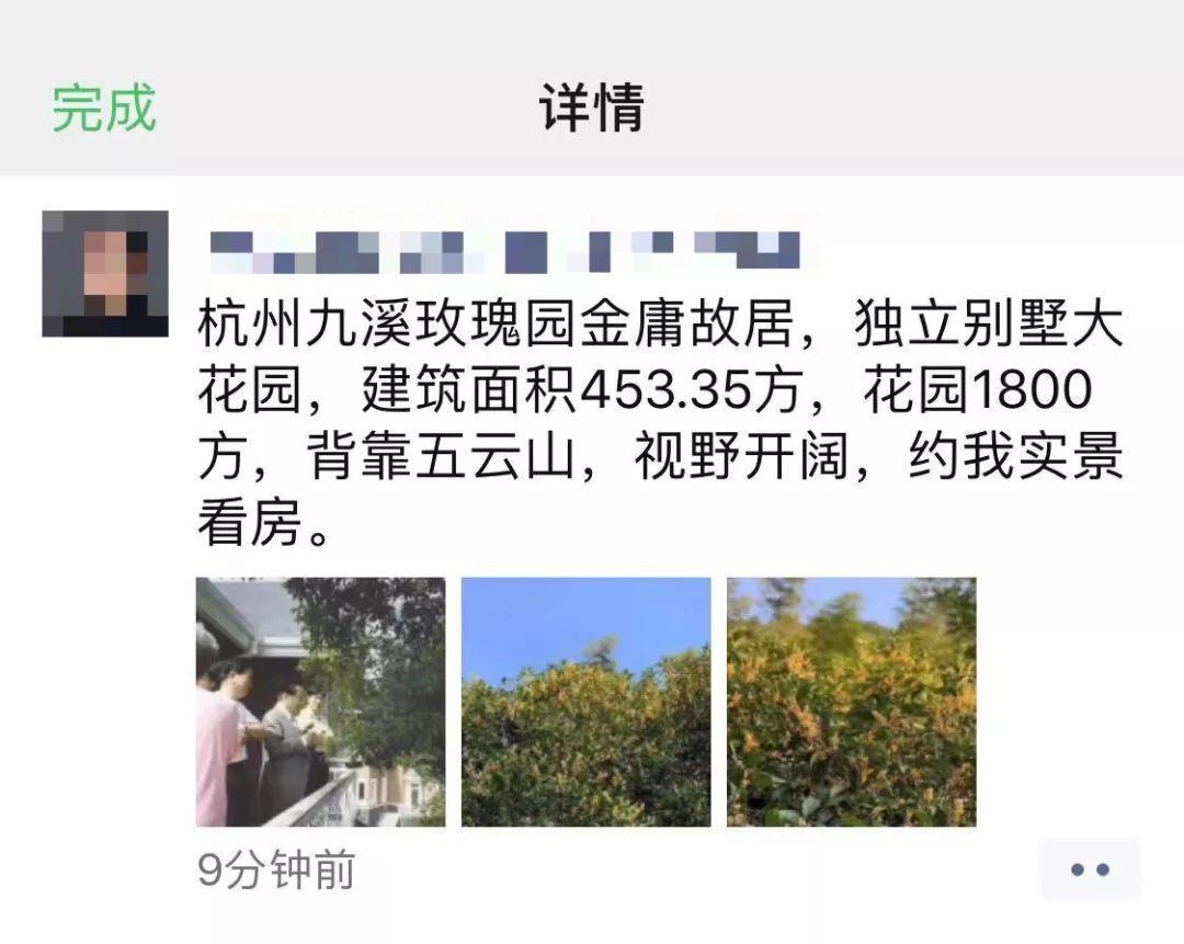 雷军、杨元庆等企业家参加国庆活动:融入时代潮流