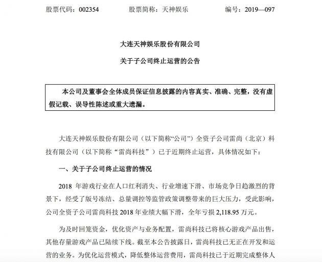 北京市供销社原党委书记高守良涉嫌受贿近1.8亿