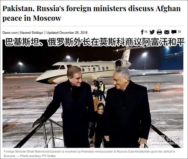 巴基斯坦《早晨报》报道截图