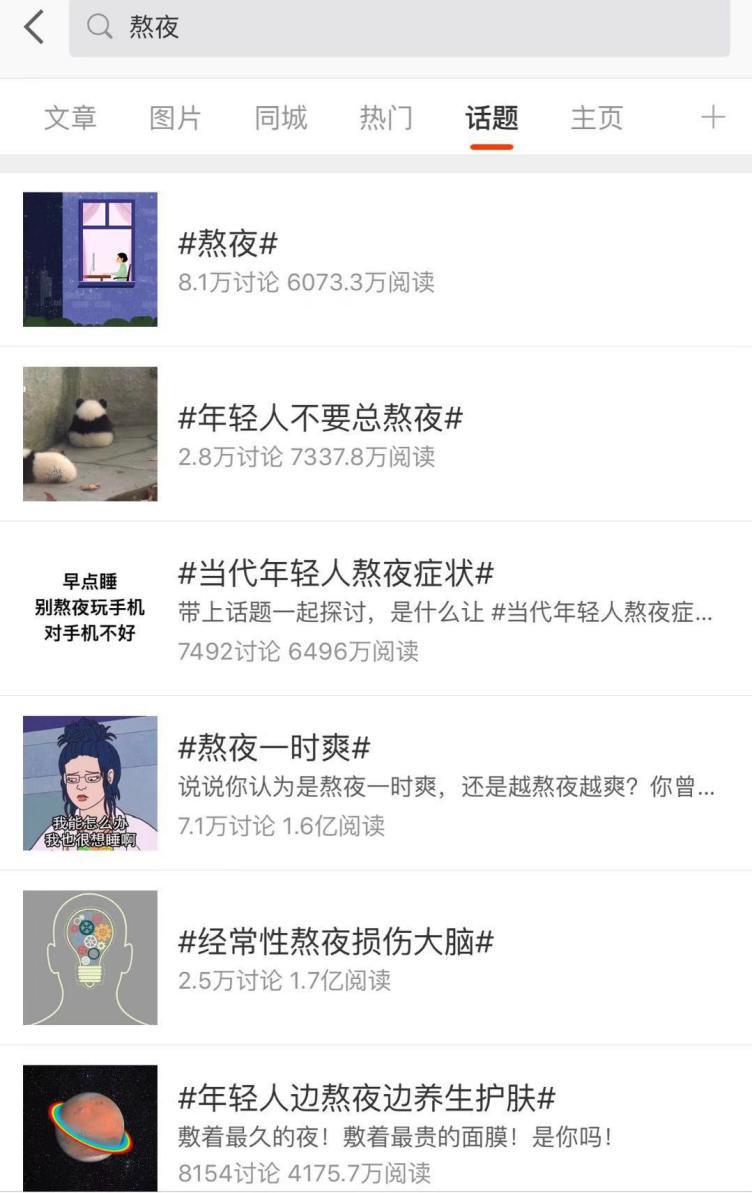 """国民党脸书小编开杠郭台铭:""""难道只是誓言太美"""""""