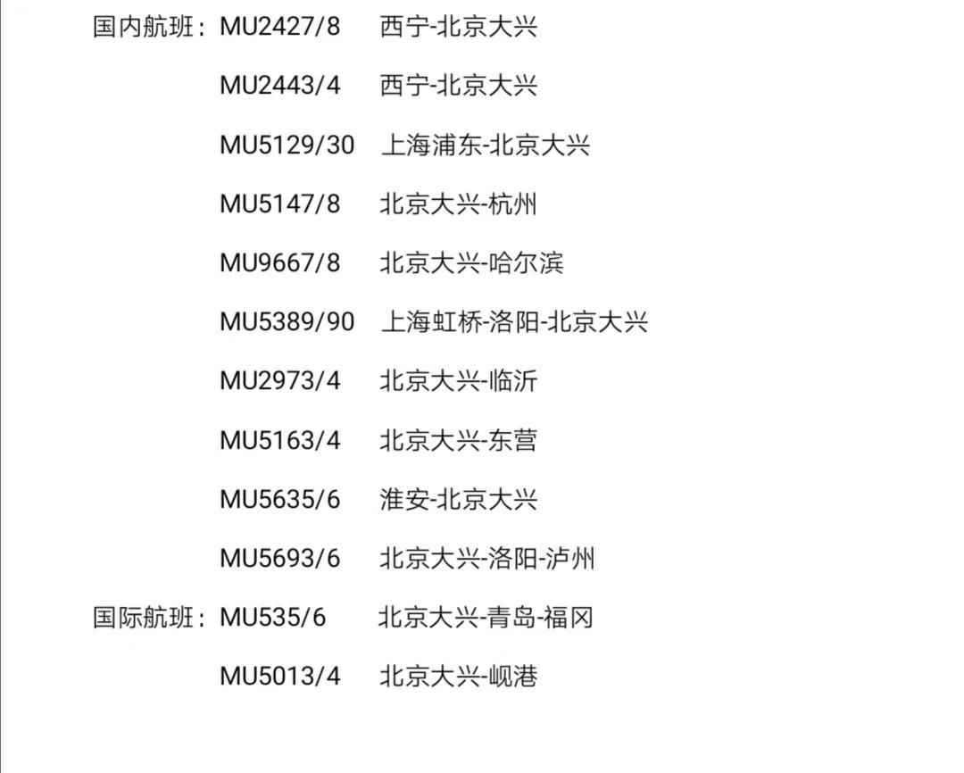 高盛:首纳世茂房地产目标价32港元 给予买入评级