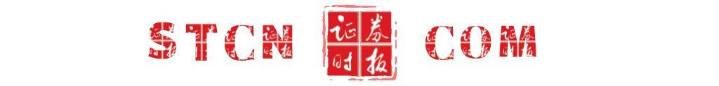 """外媒:孙杨""""暴力抗检案""""即将在未来几天内宣判"""
