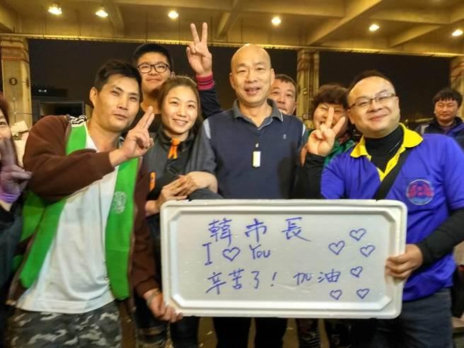 """高雄巿长韩国瑜(前排右二)。(图片来源:台湾""""中时电子报"""")"""