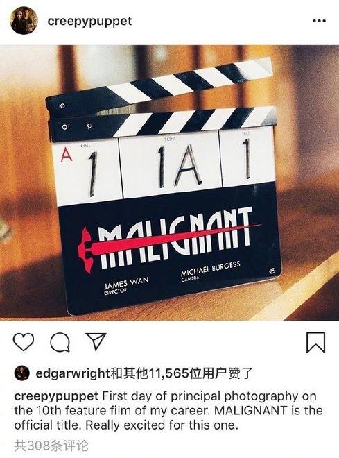 温子仁携手未婚妻编剧 恐怖片《恶性》正式开机