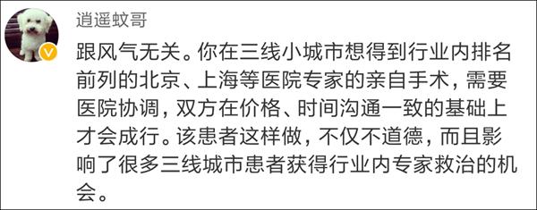 浙江湖州发生一起6车追尾事故 致6死3伤