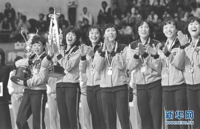 资料图:1981年11月16日,中国女排在第三届女排世界杯颁奖仪式上。新华社发 图片来源:新华网
